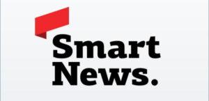 Stiri Smart din 2018